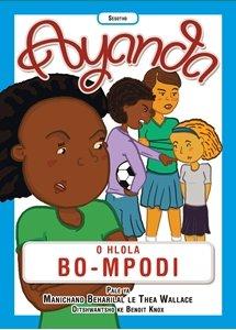 Picture of Ayanda O Hlola Bo-Mpodi (Sesotho) by Manichand Beharilal & Thea Wallace