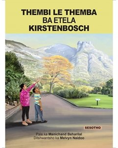Picture of Thembi Le Themba Ba Etela Kirstenbosch (Sesotho) by Manichand Beharilal (MBLS Publishers 2019-2020)