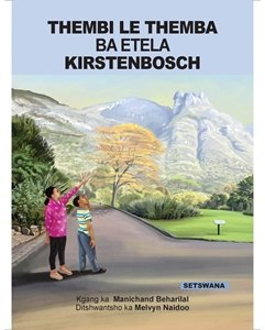 Picture of Thembi Le Themba Ba Etela Kirstenbosch (Setswana) by Manichand Beharilal (MBLS Publishers 2019-2020)