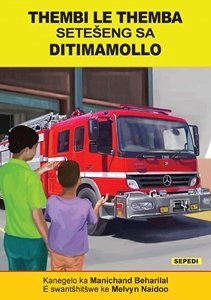 Picture of Thembi Le Themba Seteseng Sa Ditimamollo (Sepedi) by Manichand Beharilal (MBLS Publishers 2019-2020)