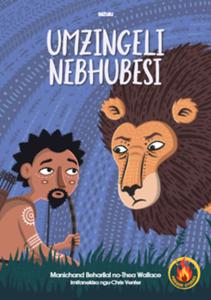 Picture of Umzingeli NeBhubesi (isiZulu), by M Beharilal & T Wallace (MBLS Publishing 2020)